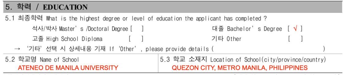 korean-visa-application