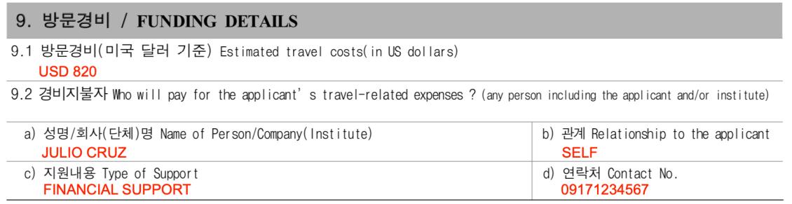 type-of-support-korean-visa
