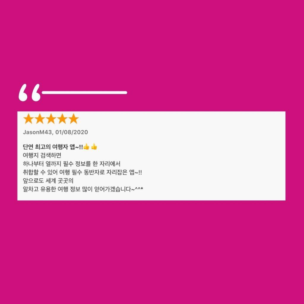 waug-app-review