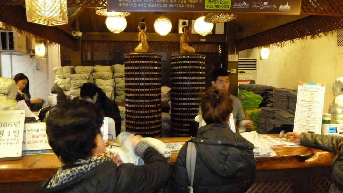 korean-day-spa-etiquette