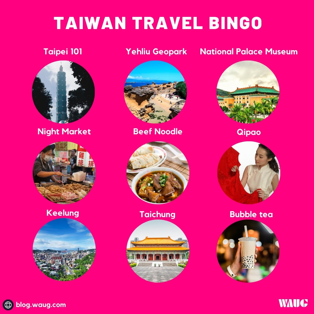 taiwan-travel-bingo