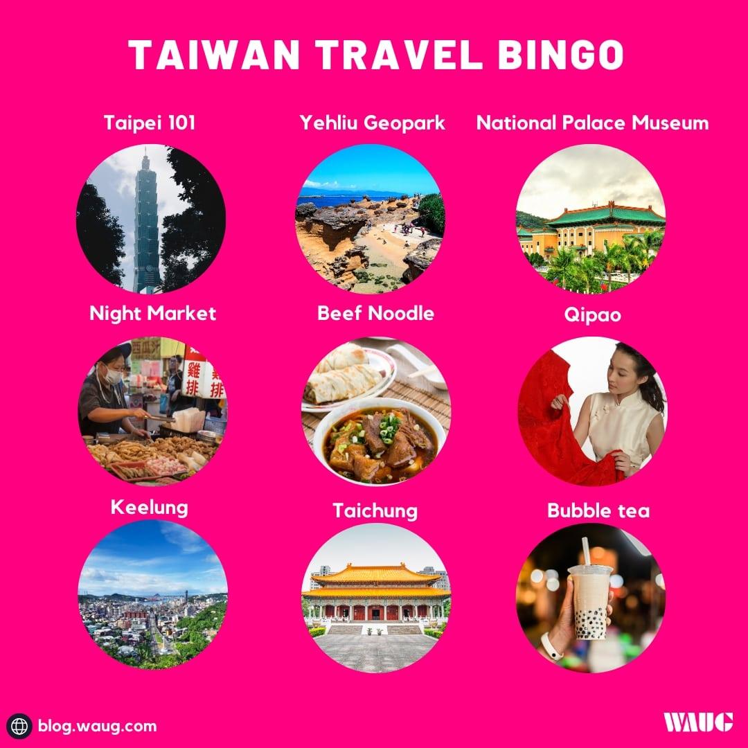 taiwan-travel-bingo