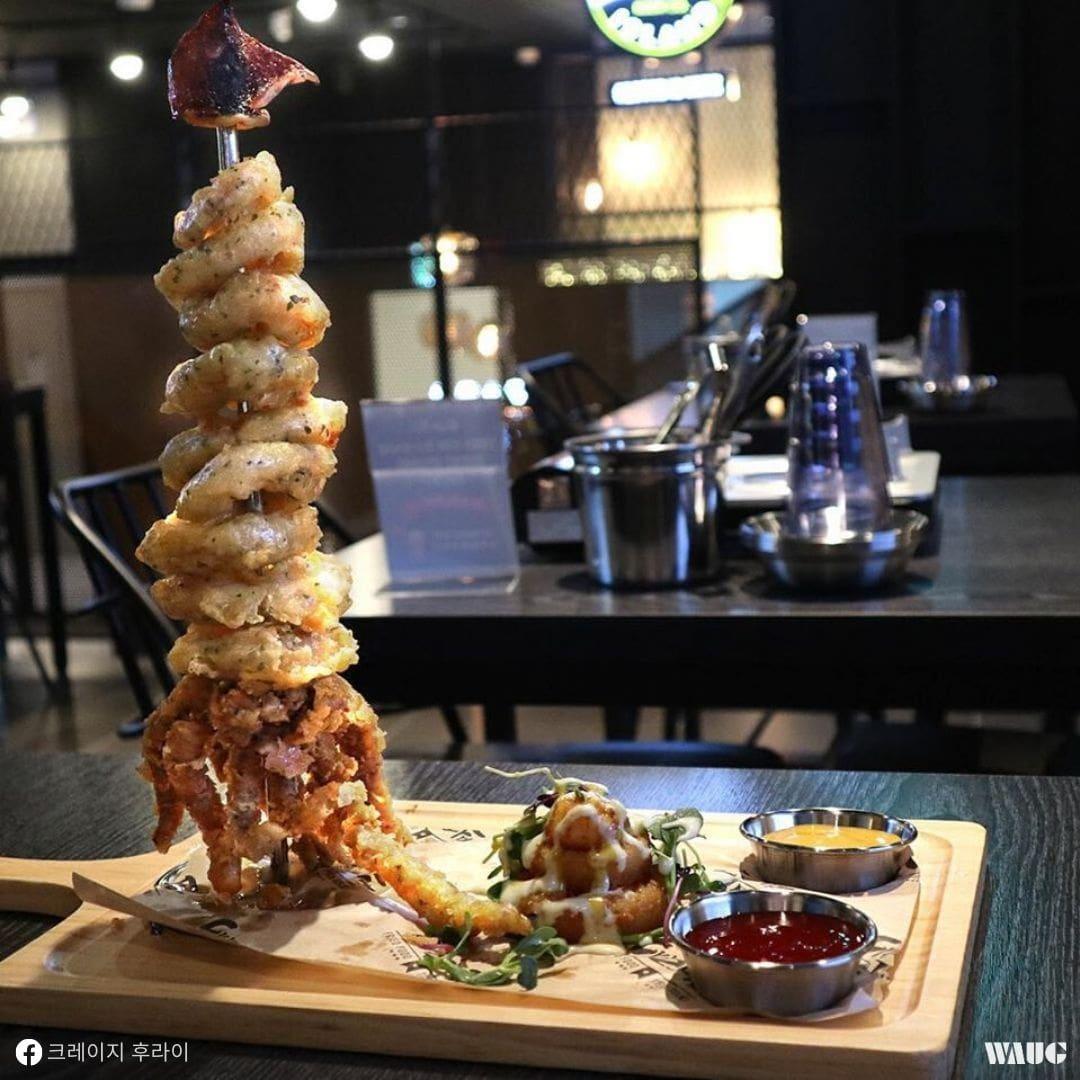 crazy-fry-seoul-menu