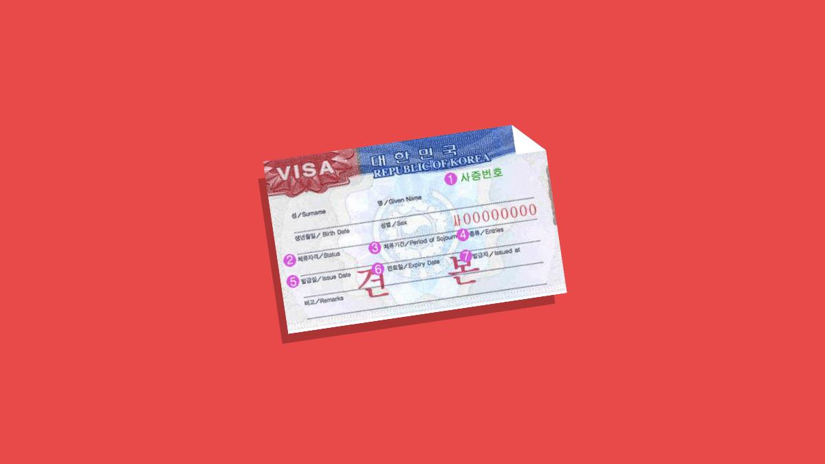 korean-visa-label-sticker