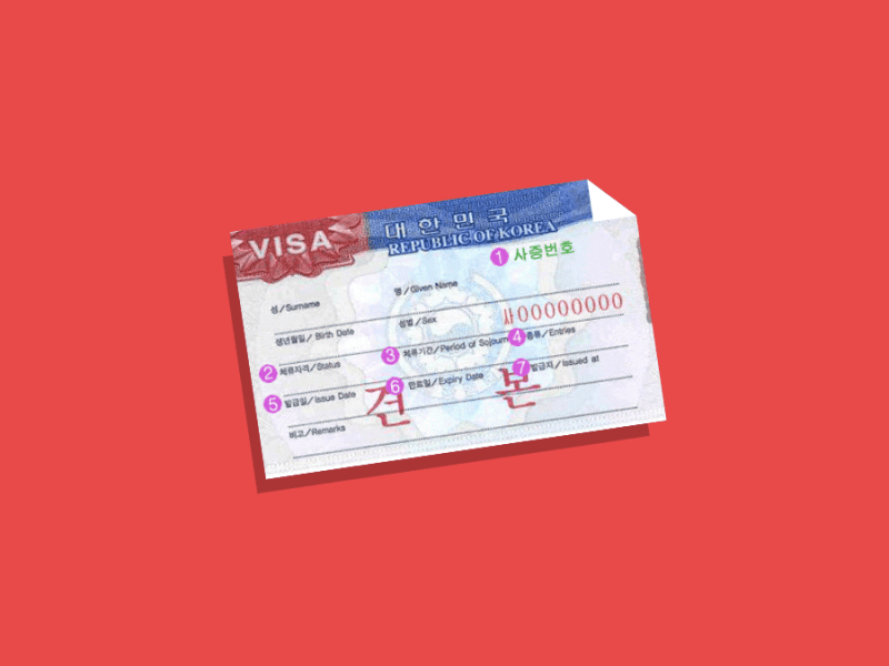korean-visa-label-sticker