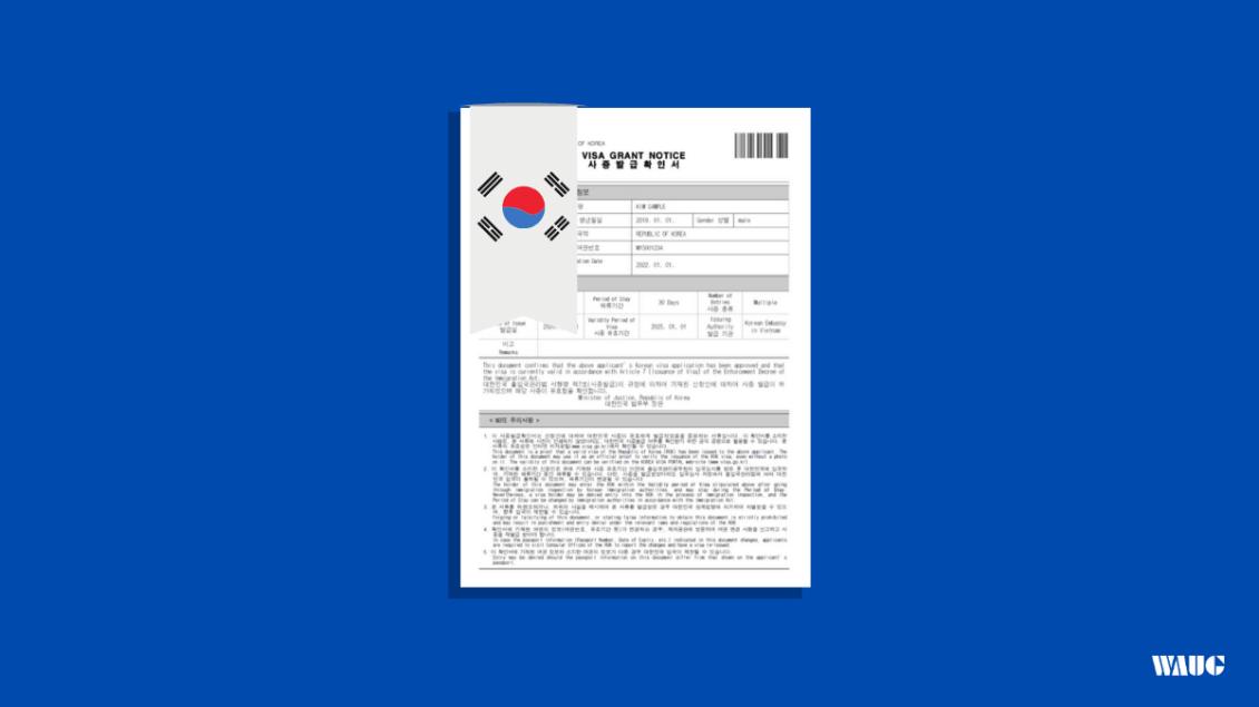 visa-grant-notice-korea