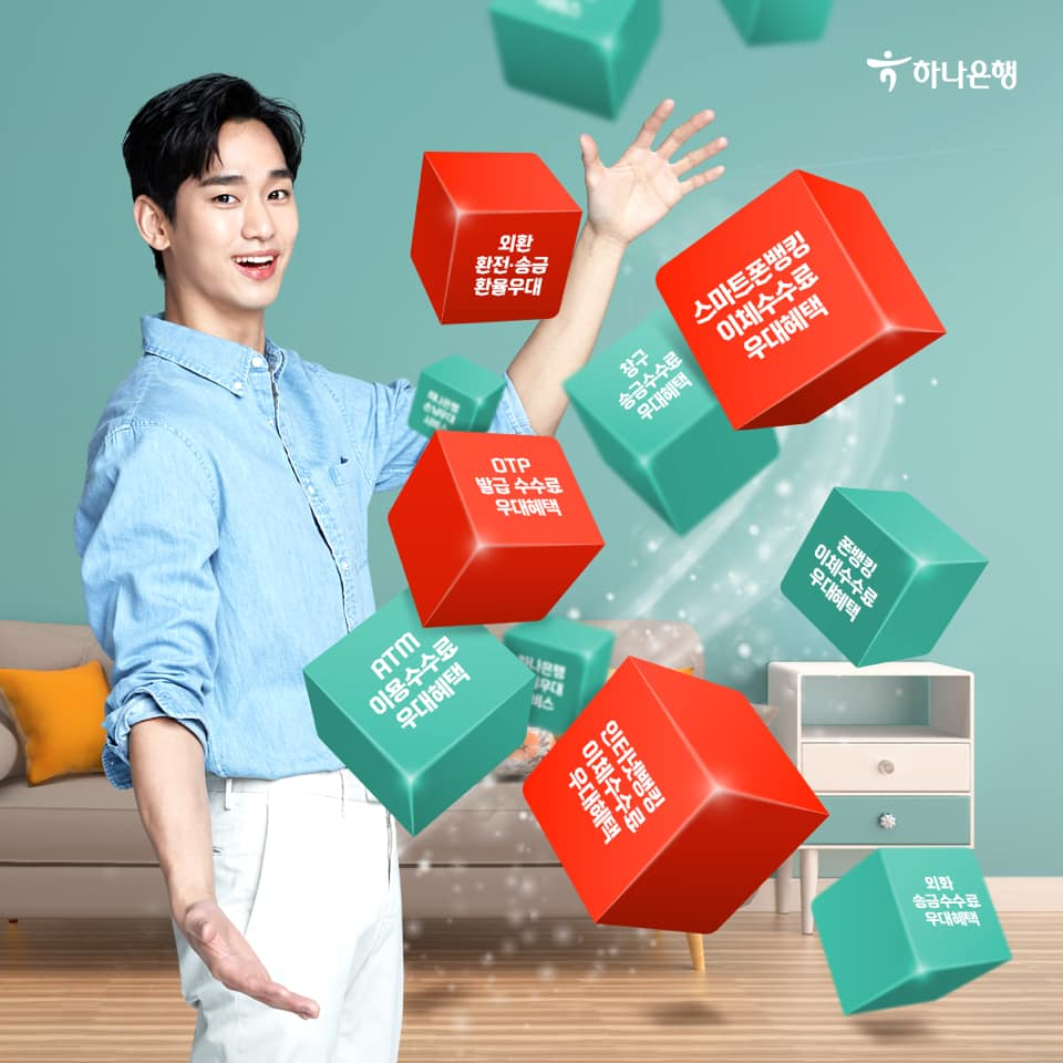 banks-korea-open-weekend-saturday-sunday-branch