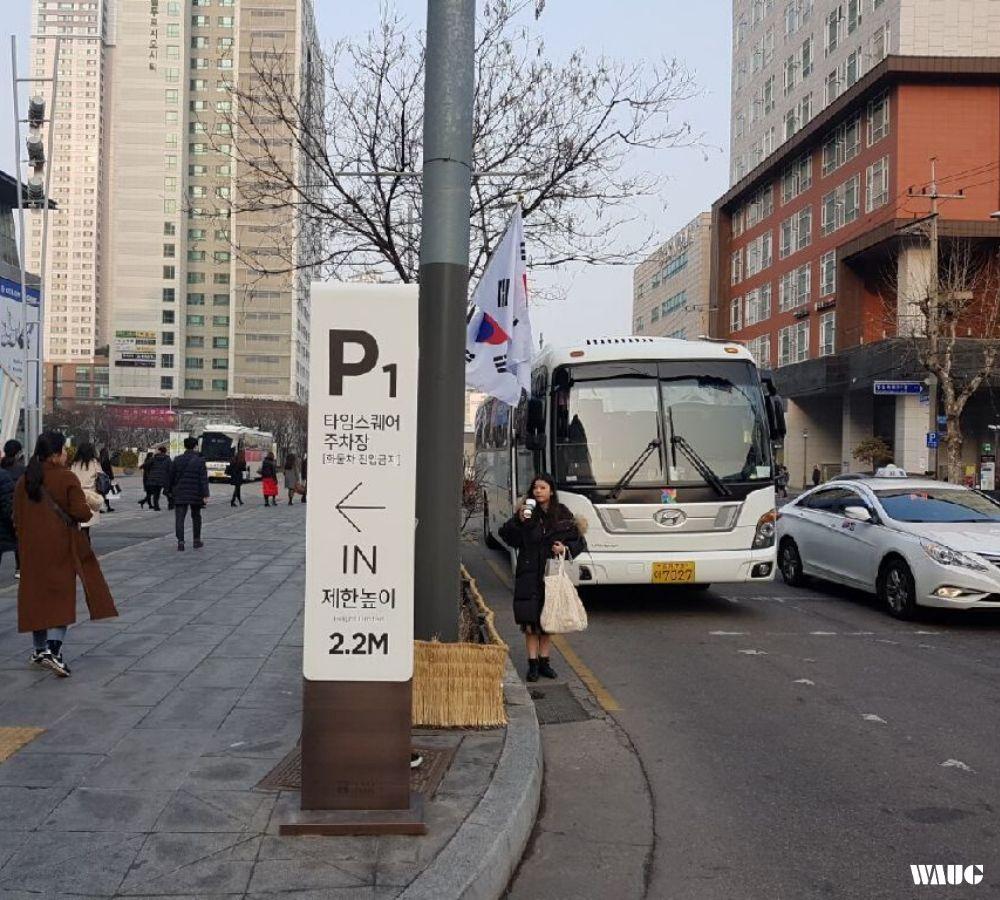 everland-shuttle-bus-schedule