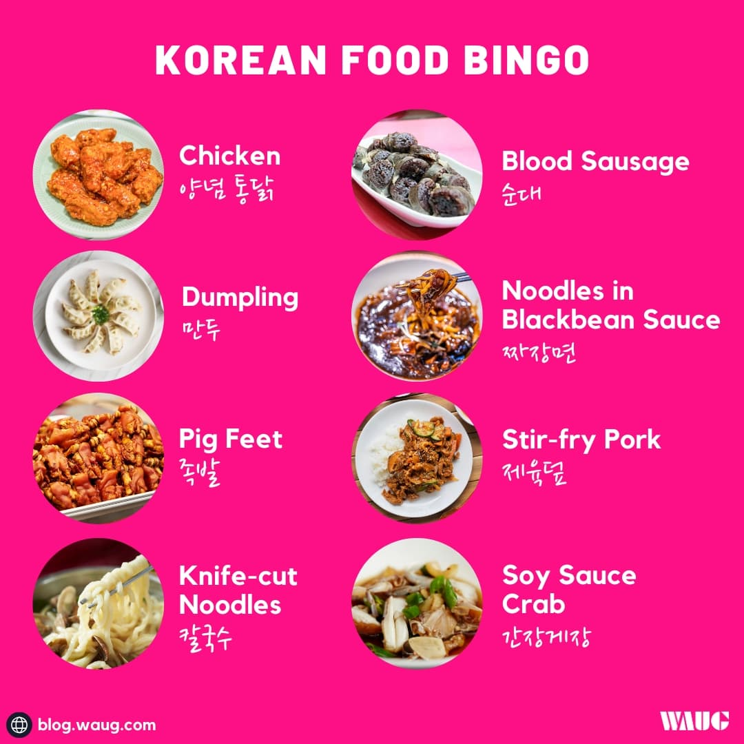 food-bingo-korean