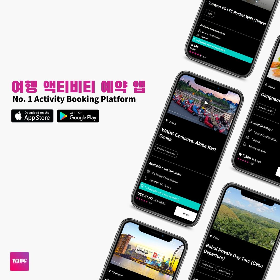 waug-app-korea-download