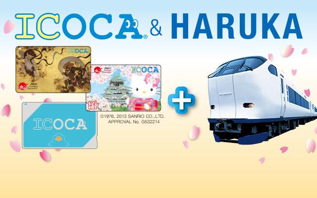 icoca-card-design