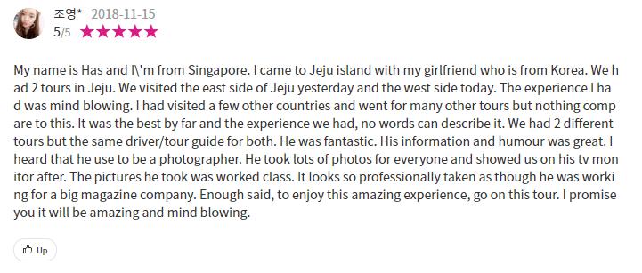 waug-pink-bus-jeju-review