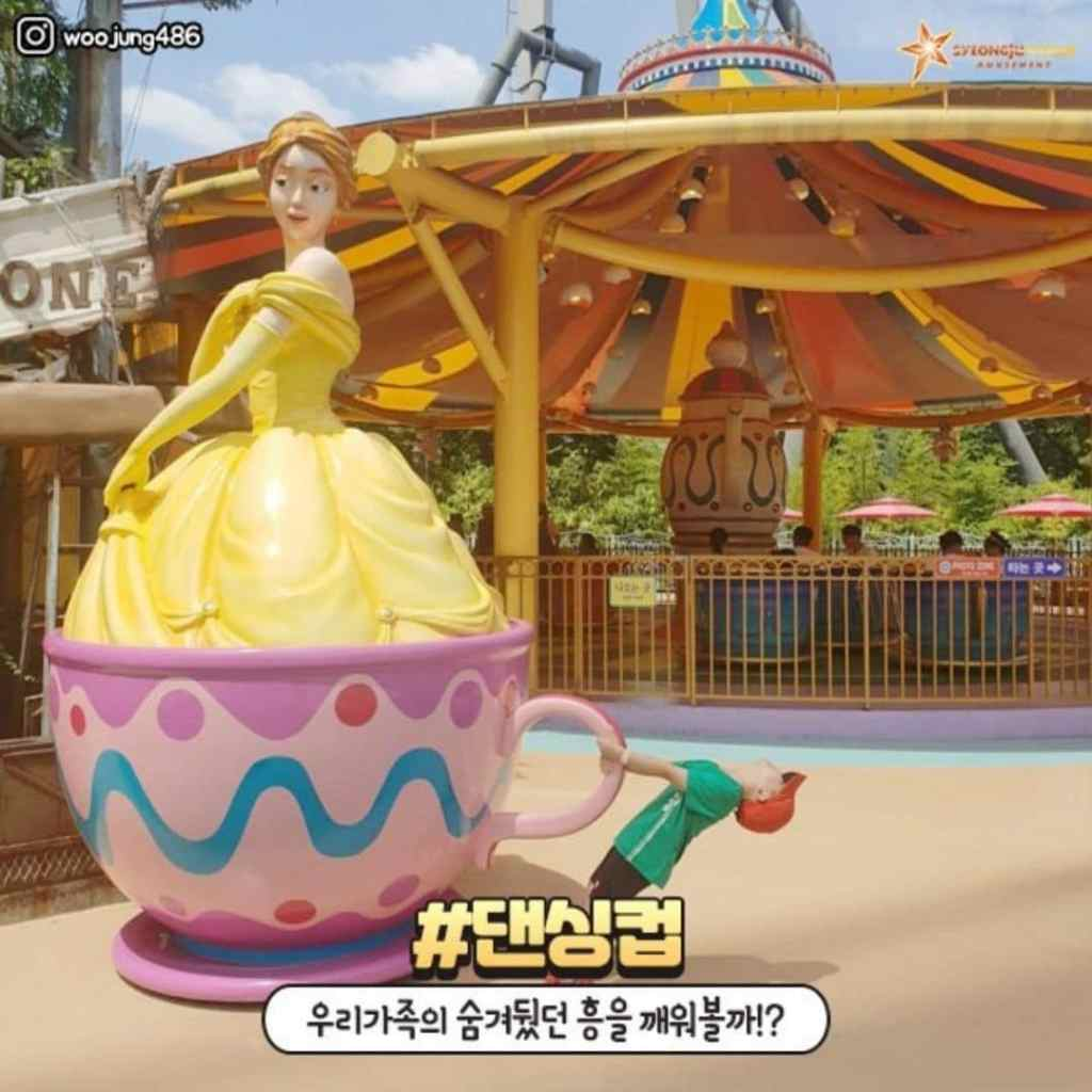 seoul-to-gyeongju-world-amusement-park-how-to-get-there