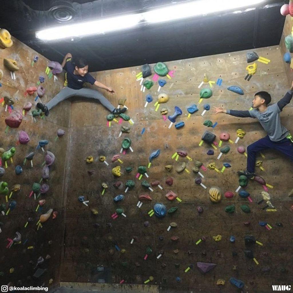 best-wall-climbing-seoul-korea