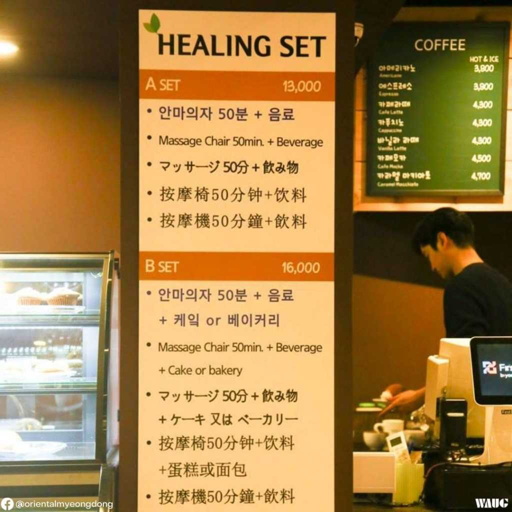myeongdong-massage-best