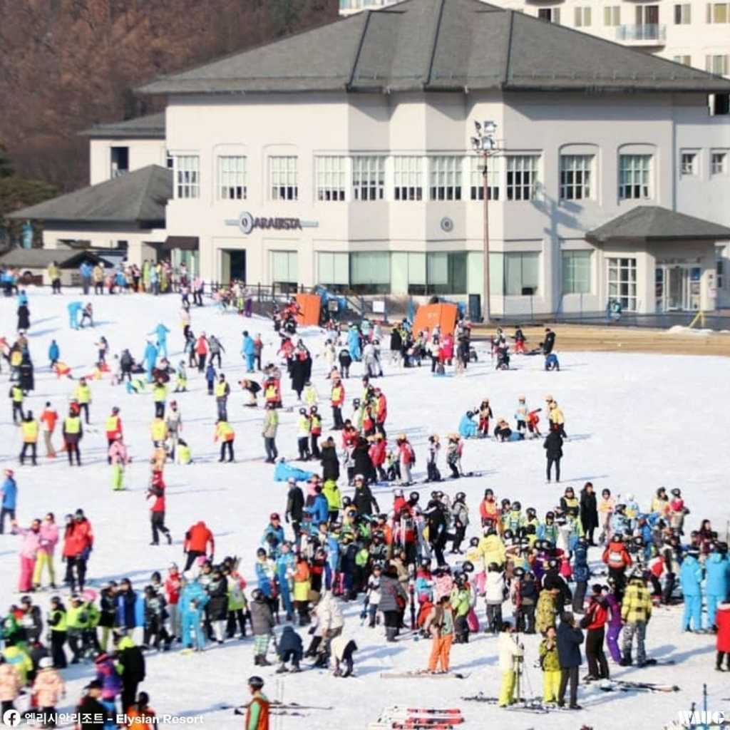 elysian gangchon ski resort from seoul