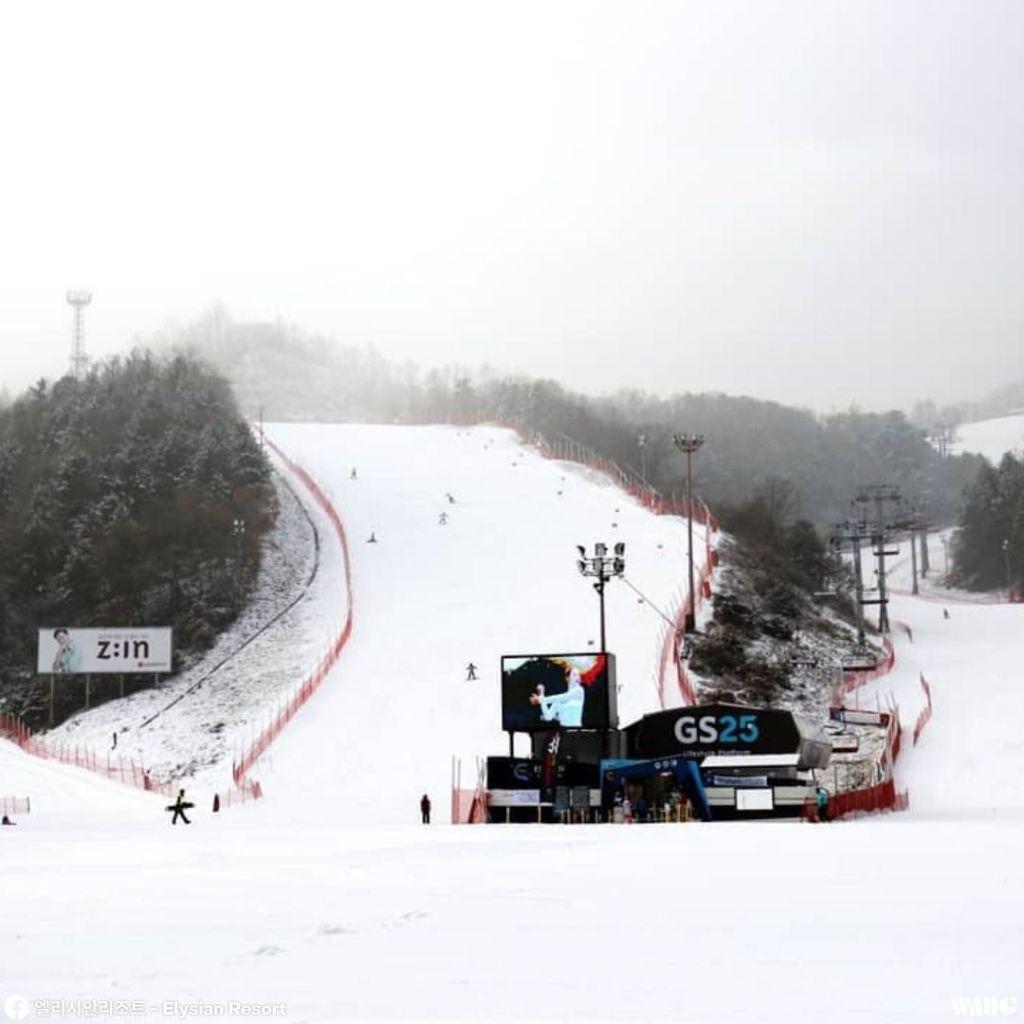 elysian gangchon ski resort package