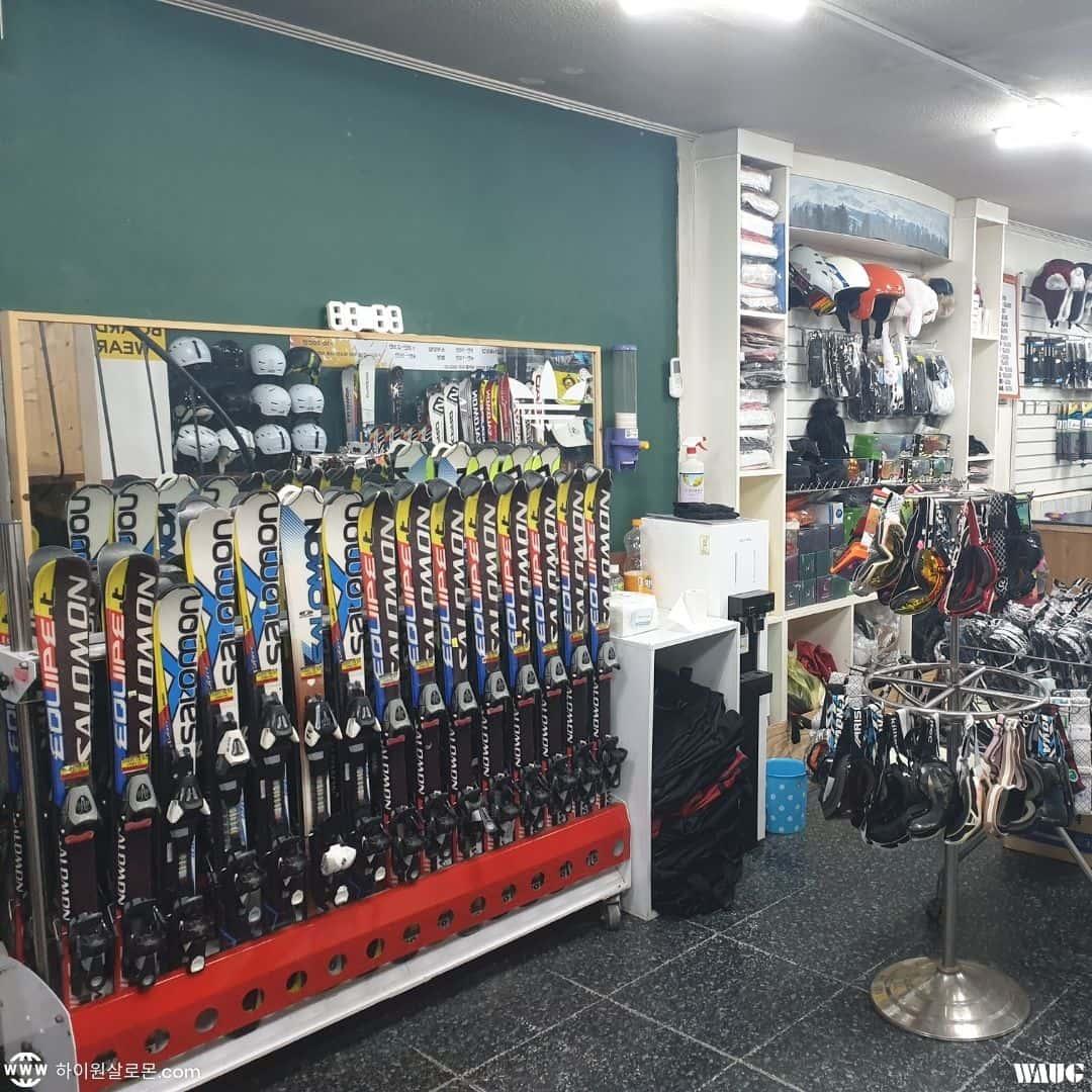 high1-ski-rental-2