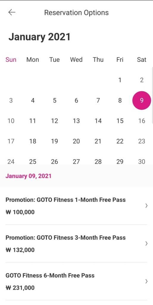 gym-seoul-busan-gyeonggi-goto-1