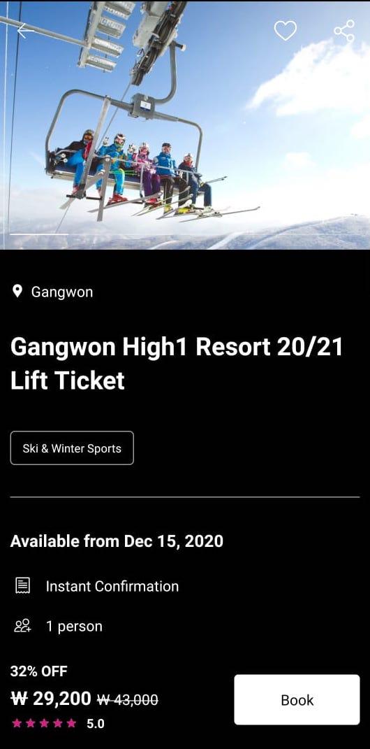ski-resorts-korea-blog