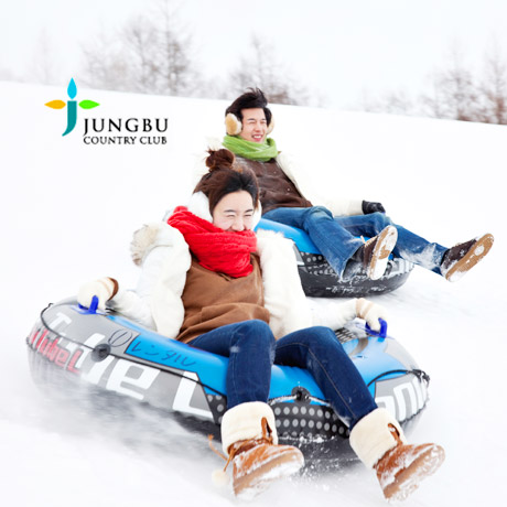 ice-sledding-near-seoul-korea