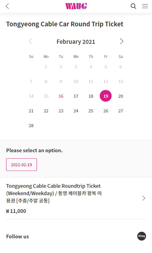 tongyeong-cable-car-ticket-price-waug-2