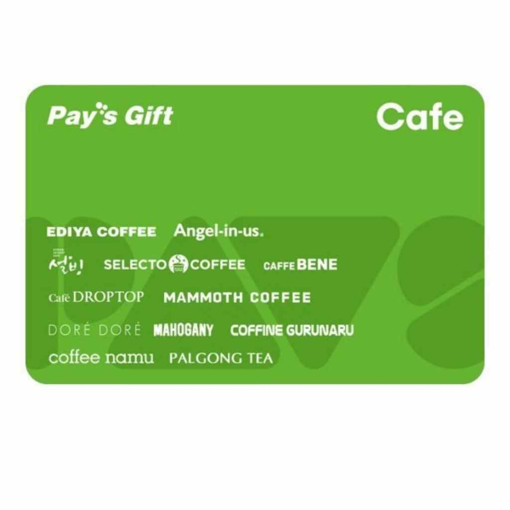 pay's-gift-korea