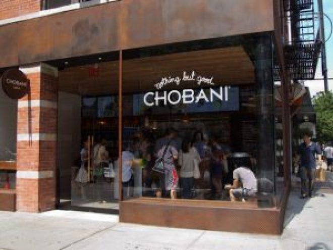 20120727-chobani-soho-exterior-2