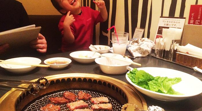 【ワンカルビ】クーポン利用で1000円引き(平日)。焼肉食べ放題に半年で3回行った我が家のおすすめメニュー!