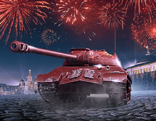 World Of Tanks Console — Fartherland Hero