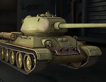 World Of Tanks — Upgrade Your Tank