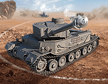 World Of Tanks — Base Capture