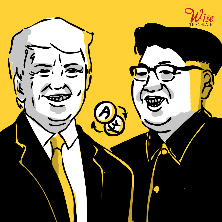 summit_trump_kim_peace_talk 2
