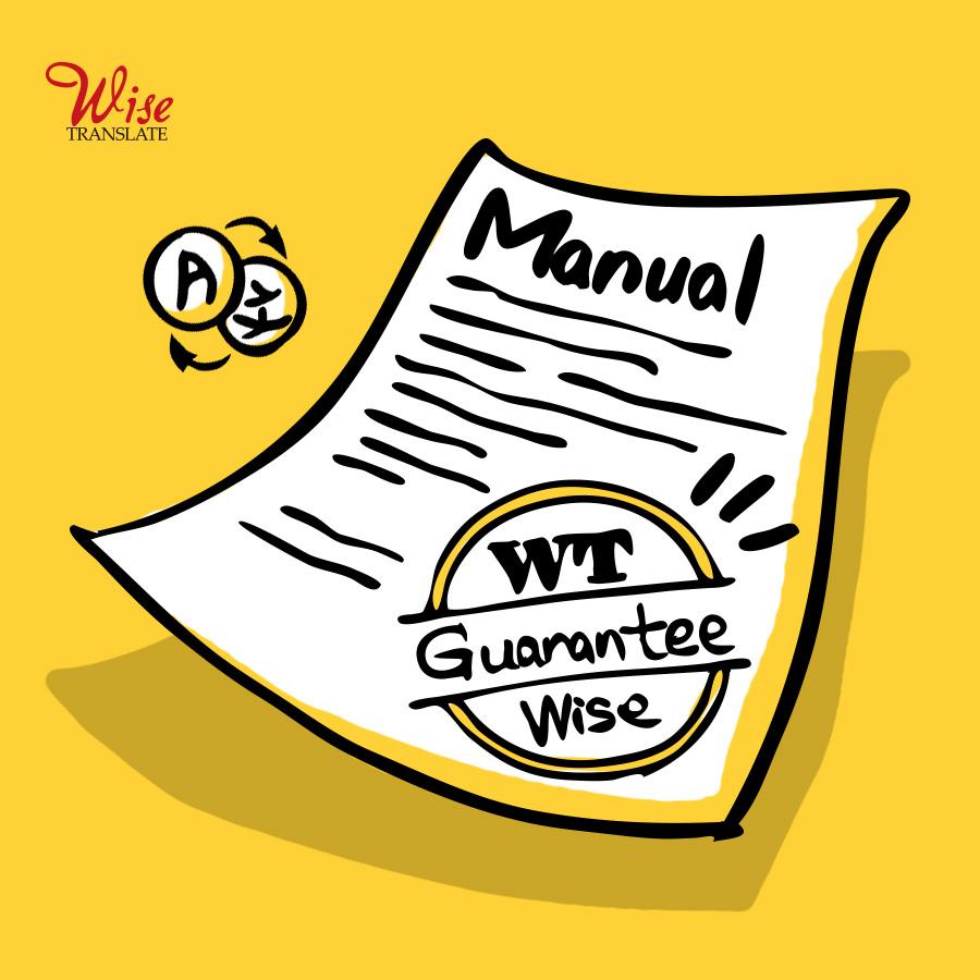 product_user_manual_translation 1
