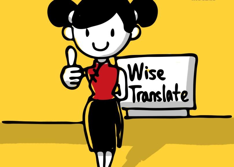daily_chinese_language_series_1