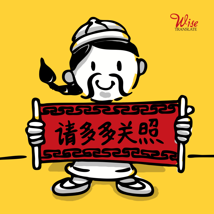 daily_chinese_language_series_2 1
