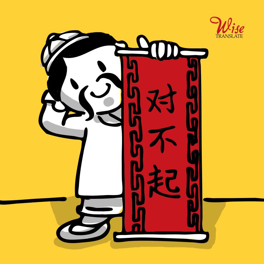 daily_chinese_language_series_2 2