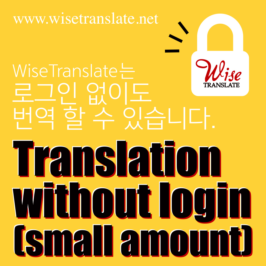 get_translation_quote_for_free_without_login 2