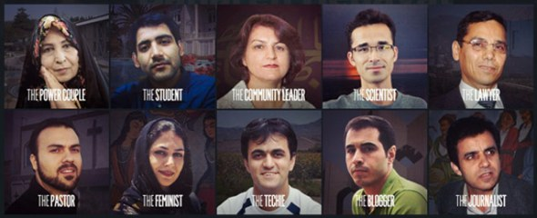 The featured prisoners of Unlock Iran