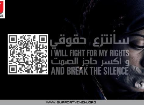 A screen shot from the women's rights campaign created by SupportYemen