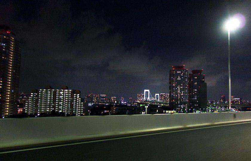 Tokio Expressway