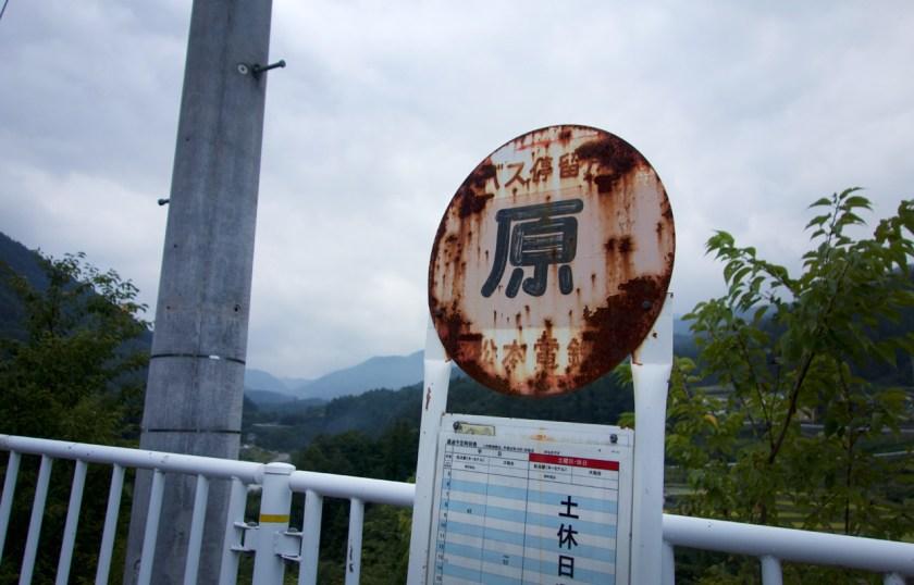 Verkehrsschild Japan