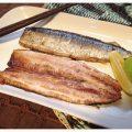 秋刀魚10