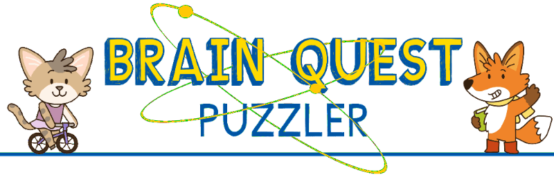 BrainQuest Puzzler header