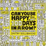 How to Start the #100HappyDays Challenge