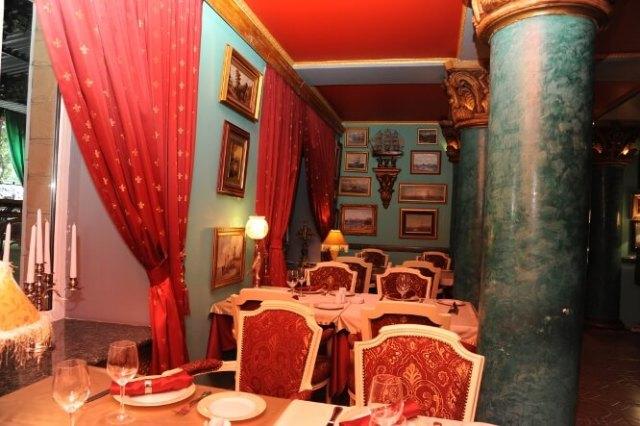 португальский ресторан