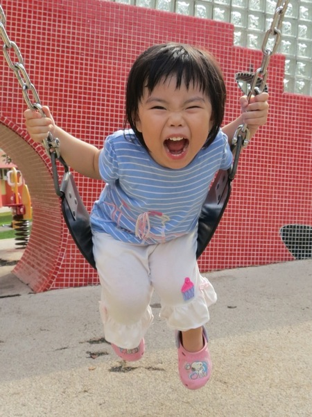 Yining Wildly Happy On The Swing