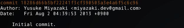 git log 文字化け修正後
