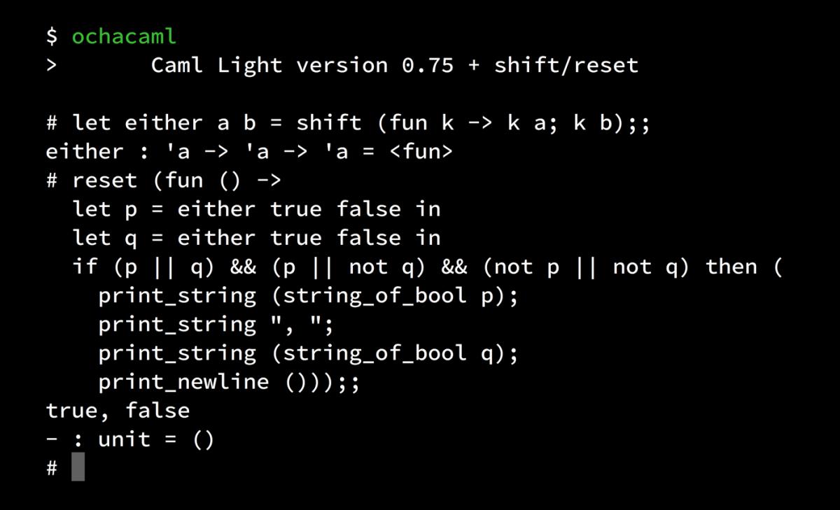 OchaCaml の Homebrew Formula を作成しました