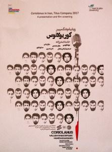 Coriolanus in Iran, Titus Company 2017